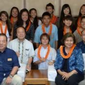 Hawaiian high school students visit to learn about Okinawa