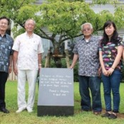 Plaque bearing Mr Weizsäcker's peace message unveiled at Meio University
