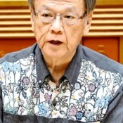 "June prefectural assembly session: Governor Onaga describes the ""Soul of Okinawa"""