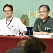 Editorial directors of Okinawan newspapers criticize LDP members' remarks: Truly dangerous suppression of free speech