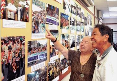 Hawaii-Okinawa photo exhibition at Hawaii Okinawa Centre