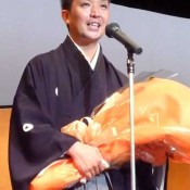 Sanabe receives Japan Traditional Cultures Foundation Award
