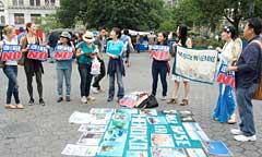 New Yorkers gather to protest against new base construction in Henoko