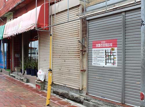 Taco Rice creator Parlor Senri closes after 31 years