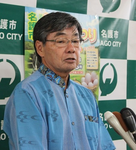Nago Mayor says panel report will become a big force against new US base