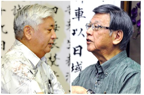 Gov. Onaga criticizes Japanese officials for viewing Okinawa only in strategic terms