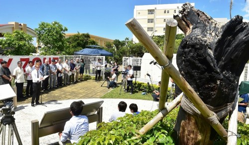 People gather at 11th anniversary of US helicopter crash on Okinawa International University