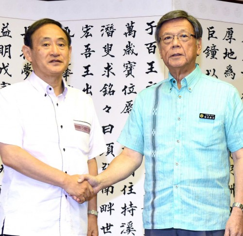 Okinawa governor questions Suga on the logic of base expansion