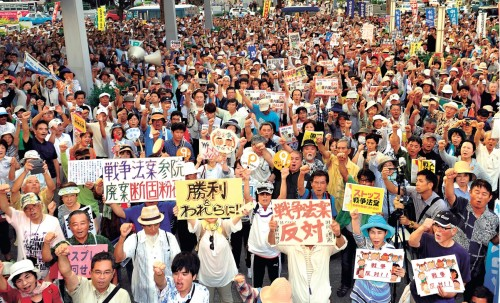 1,500 protesters march in Naha to demand scrapping of security bills