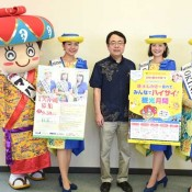 Miss Okinawa beauty queens promote August tourism events