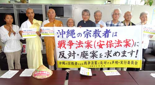 Religious parties unite to oppose Abe's controversial security bills