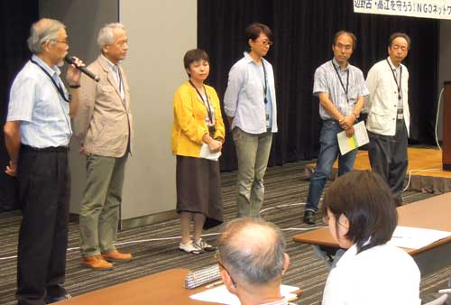 NGO network formed to protect Henoko and Takae