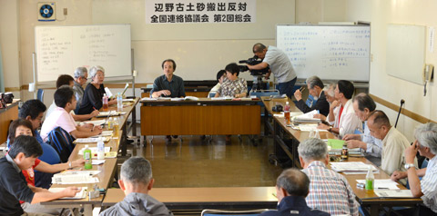 Group opposing Henoko Soil Hauling discusses future activities