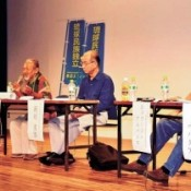 Symposium on Ishigaki Island's future, independence, base issues, and peace