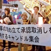 18 organizations light candles in Osaka to support Governor's revocation of landfill permit