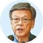 US air base construction: Onaga  critical of government's refusal to hear Okinawan concerns