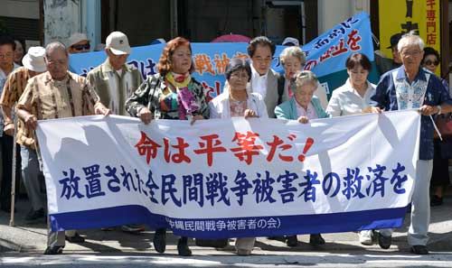 Civilian victims of Battle of Okinawa file PTSD medical certificate in damage suit against government