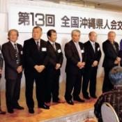Okinawans across the nation unite to block new US base, supporting Gov. Onaga
