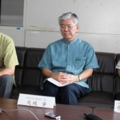 University presidents in Okinawa ask for halt on US military flights