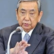 Yohei Kono says that forcing construction of new US base is undemocratic
