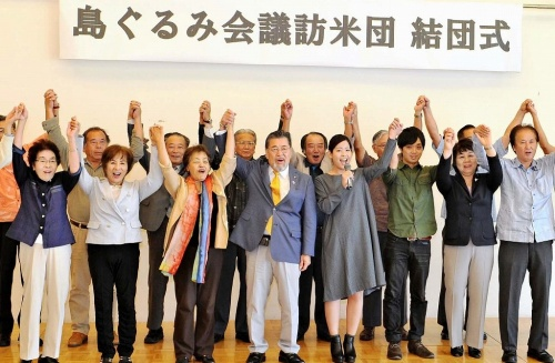 All-Okinawa Council to send delegation to US on November 15 to express Okinawan opposition to new base