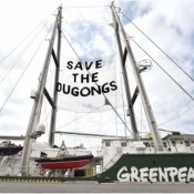 Greenpeace ship Rainbow Warrior arrives in Okinawa to support struggle against US base construction