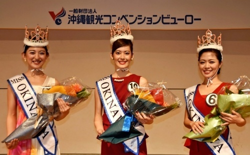 2016 Okinawa beauty queens: Okuhama, Morita and Shinzato selected