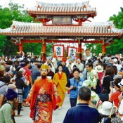 Old procession unrolls like a scroll from the Ryukyu Kingdom era at Shurijo Castle Festival