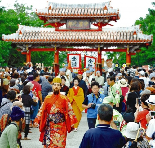 Old procession unrolls like a scroll from the Ryukyu Kingdom era at Shurijo Castle Festival