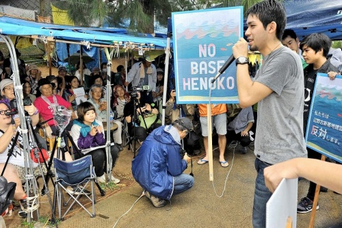 200 young people take part in rally against new US base in Henoko