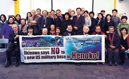All Okinawa Council delegates strengthen ties with local US civil society and convey Okinawa's situation