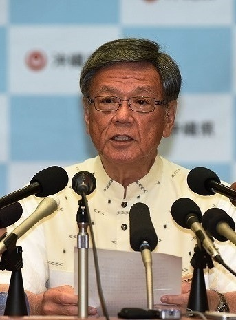 Governor Onaga says suing by Japanese government reminiscent of