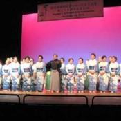 Ryukyu Koto Koyo Kai LA Branch celebrates 50th anniversary