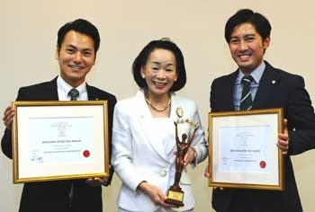 Hotel Hyakuna Garan Okinawa receives three global awards