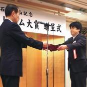 Ryukyu Shimpo wins Ishibashi Tanzan Memorial Journalism Award