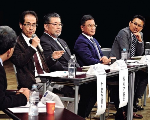 Intellectuals oppose arguments that bases in Okinawa are indispensable