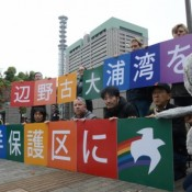 Greenpeace requests halt to Henoko relocation project at the Ministry of Defense
