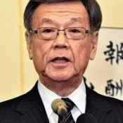In New Year's greeting, Governor Onaga expresses determination not to back down on base issue