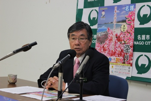 "Nago mayor critical of Prime Minister Abe's ""hardline stance"""