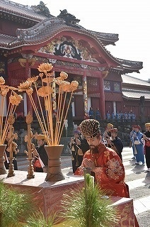 New Year's solemn ceremony at Shuri Castle