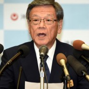 Governor Onaga announces a third lawsuit over Henoko land reclamation