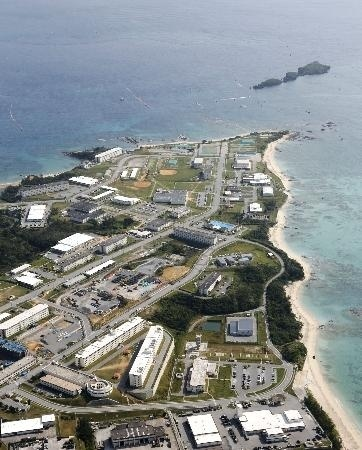 Okinawa launches further legal action against Japan for Henoko