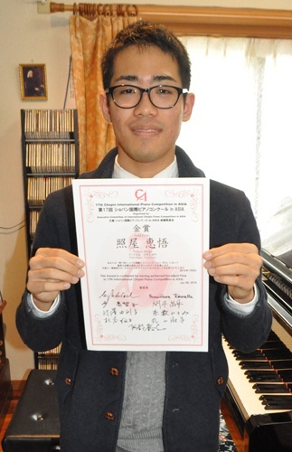 Okinawan student wins first-prize in international piano competition's university division
