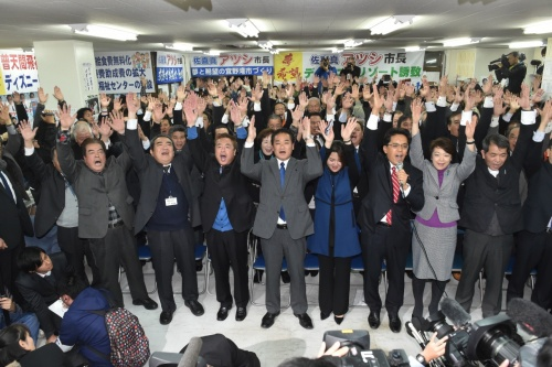 Incumbent Sakima wins mayoral election in city hosting US Futenma base