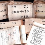 Documents exposing regulation of Okinawa's free speech under US administration found