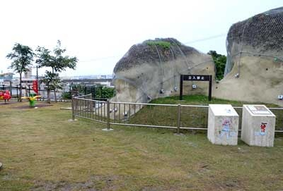 Yamashita ruins to become park for citizens