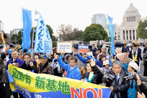 28,000 people surround National Diet Building in protest of building new base at Henoko