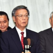 Governor Onaga optimistic about settlement involving temporary suspension of Henoko construction