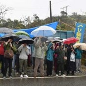 Takae residents protest against new construction of helipads