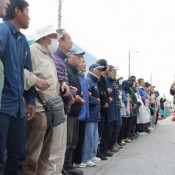Protesters vow to pressure Japanese government to give up Henoko relocation